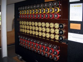 The front of the rebuilt bombe.