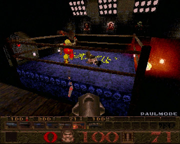 Screenshot of Quake Wrestling